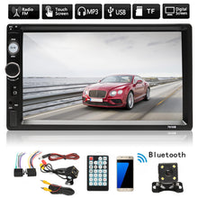 Load image into Gallery viewer,  Car MP5 Player Bluetooth Touch Screen Radio FM USB AUX + Camera