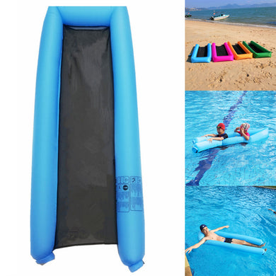 Inflatable Floating Lounger