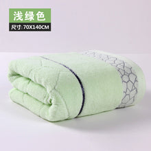 Load image into Gallery viewer, 100% Cotton Towel - Zalaxy