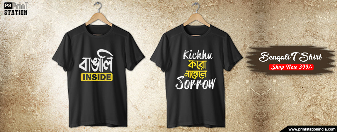 "The New ""Thing"" in T-shirts Range- Bengali T-shirts"