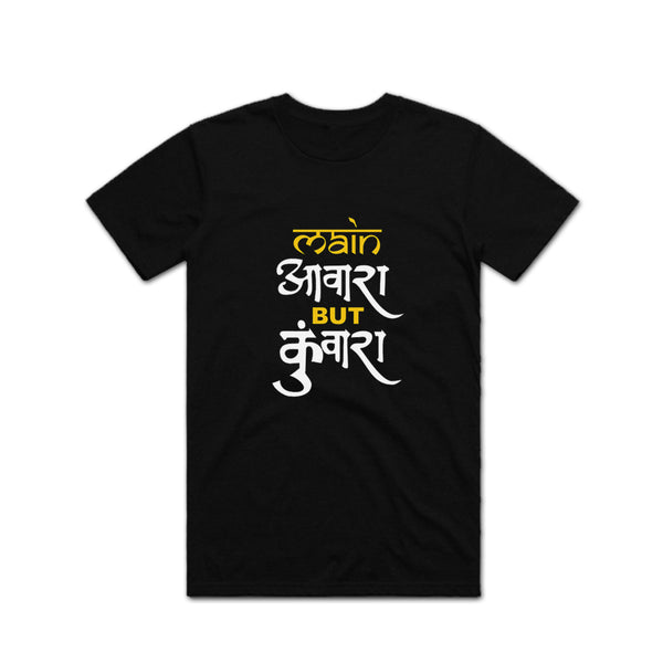 Awara But Kuwara T Shirt