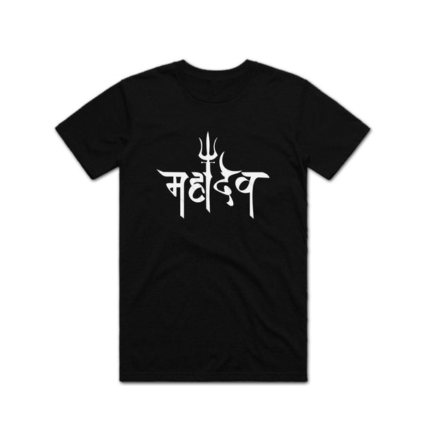 Lord Mahadev Typography T Shirt