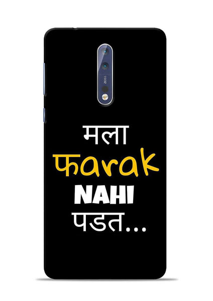 Farak Nahi Padta Nokia 5 Mobile Back Cover