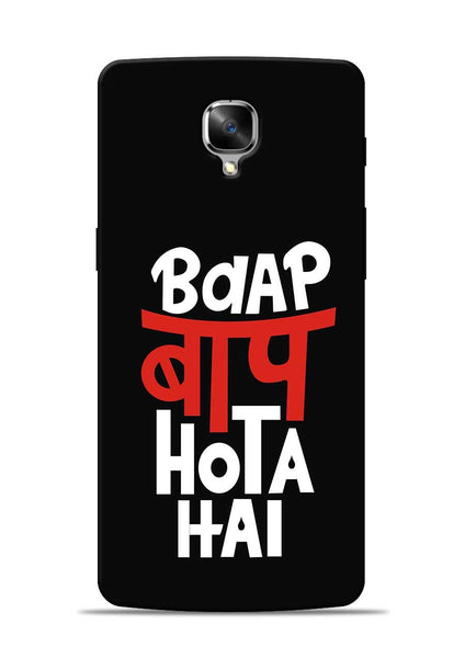 Baap Baap Hota Hai OnePlus 3T Mobile Back Cover