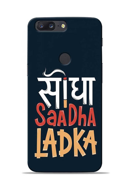 Saadha Ladka OnePlus 5T Mobile Back Cover