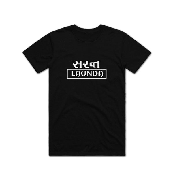 Sakht Launda T shirt