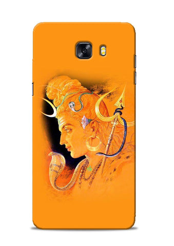 The Great Shiva Samsung Galaxy C9 Pro Mobile Back Cover