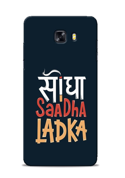 Saadha Ladka Samsung Galaxy C9 Pro Mobile Back Cover
