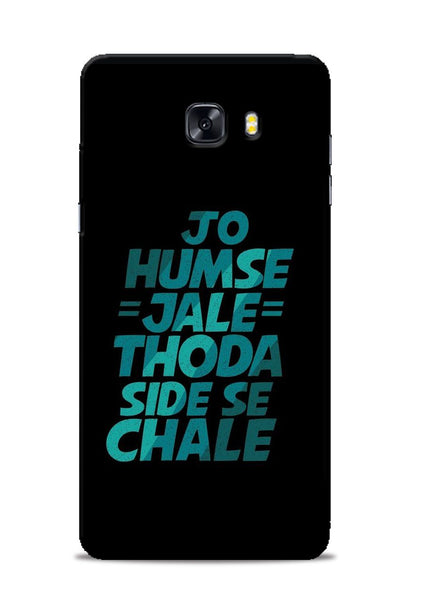 Jo Humse Jale Samsung Galaxy C9 Pro Mobile Back Cover