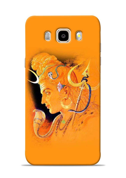 The Great Shiva Samsung Galaxy J5 2016 Mobile Back Cover