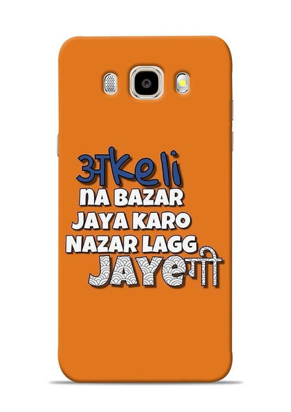 Akeli Na Jaya Karo Samsung Galaxy J5 2016 Mobile Back Cover