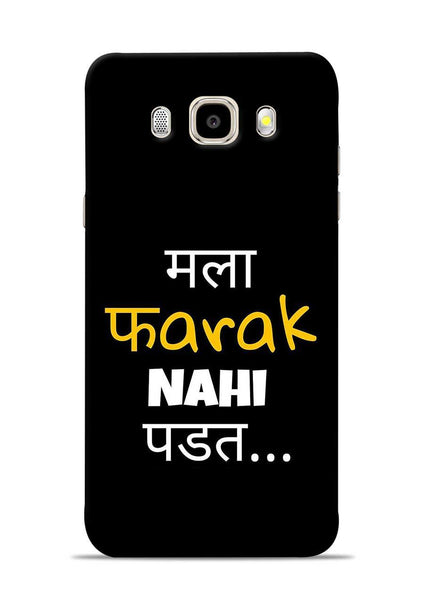 Farak Nahi Padta Samsung Galaxy J5 2016 Mobile Back Cover