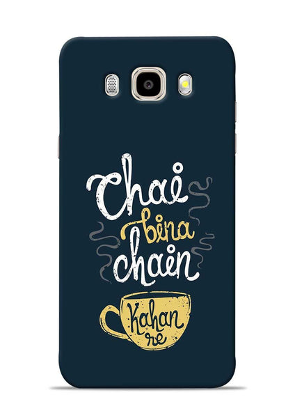 Chai Bina Chain Kaha Re Samsung Galaxy J5 2016 Mobile Back Cover