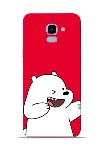 Dancing Panda Samsung Galaxy J6 Mobile Back Cover