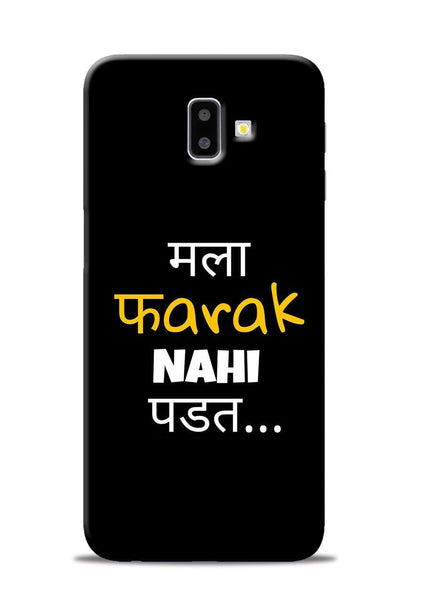 Farak Nahi Padta Samsung Galaxy J6 Plus Mobile Back Cover