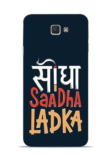 Saadha Ladka Samsung Galaxy J7 Prime Mobile Back Cover