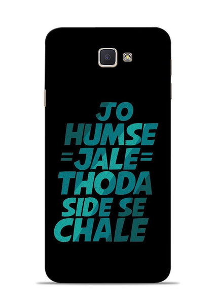 Jo Humse Jale Samsung Galaxy J7 Prime Mobile Back Cover