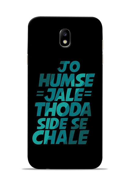 Jo Humse Jale Samsung Galaxy J7 Pro Mobile Back Cover