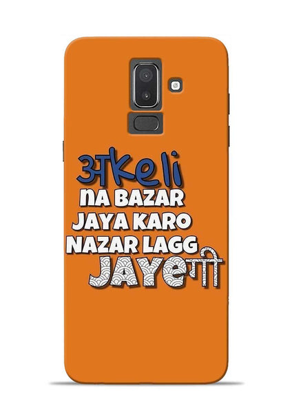 Akeli Na Jaya Karo Samsung Galaxy J8 Mobile Back Cover