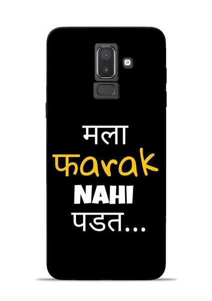 Farak Nahi Padta Samsung Galaxy J8 Mobile Back Cover