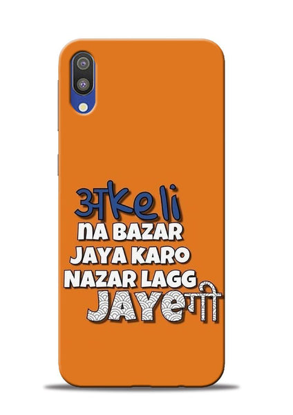 Akeli Na Jaya Karo Samsung Galaxy M10 Mobile Back Cover