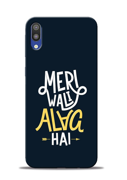 Meri Wali Alag Hai Samsung Galaxy M10 Mobile Back Cover