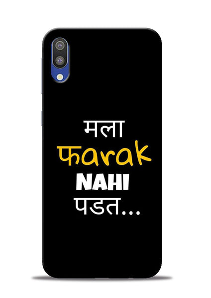 Farak Nahi Padta Samsung Galaxy M10 Mobile Back Cover