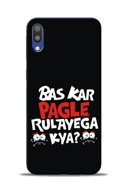 Bas Kar Pagle Rulayega Kya Samsung Galaxy M10 Mobile Back Cover