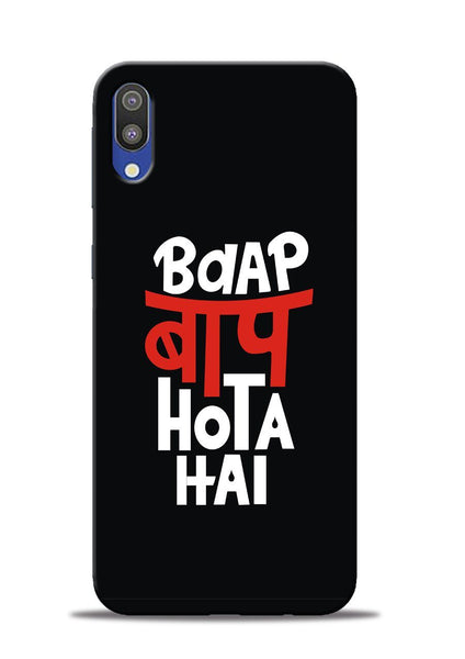 Baap Baap Hota Hai Samsung Galaxy M10 Mobile Back Cover