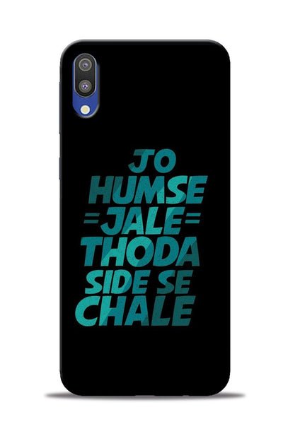 Jo Humse Jale Samsung Galaxy M10 Mobile Back Cover