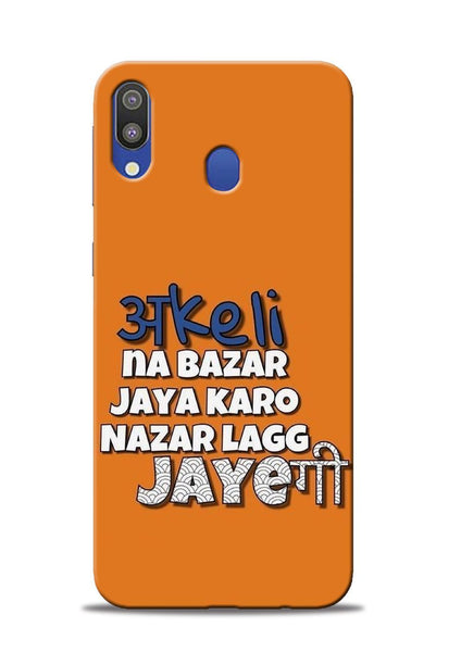 Akeli Na Jaya Karo Samsung Galaxy M20 Mobile Back Cover