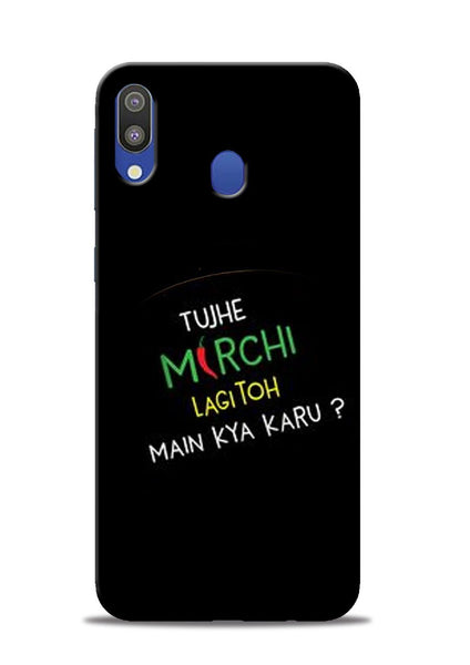 Mirchi Lagi To Samsung Galaxy M20 Mobile Back Cover
