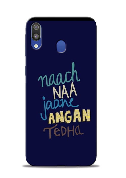Angan Tedha Samsung Galaxy M20 Mobile Back Cover