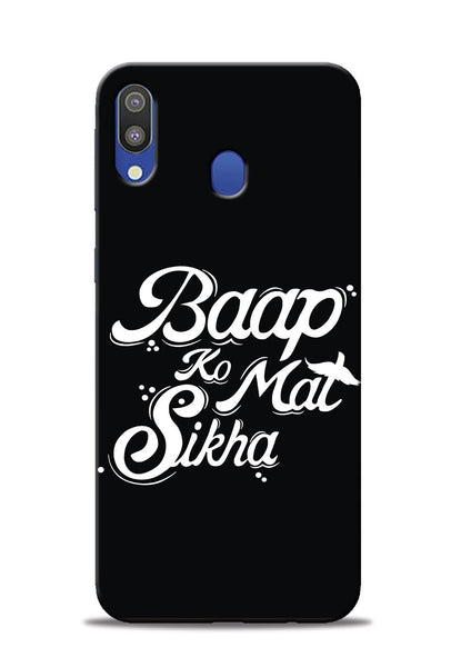 Baapko Mat Sikha Samsung Galaxy M20 Mobile Back Cover