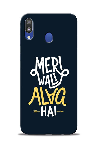Meri Wali Alag Hai Samsung Galaxy M20 Mobile Back Cover