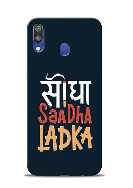 Saadha Ladka Samsung Galaxy M20 Mobile Back Cover