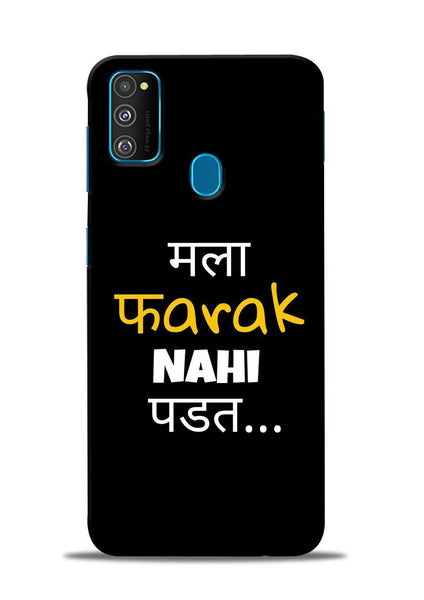 Farak Nahi Padta Samsung Galaxy M30s Mobile Back Cover