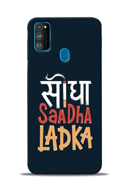 Saadha Ladka Samsung Galaxy M30s Mobile Back Cover