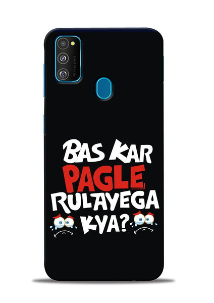 Bas Kar Pagle Rulayega Kya Samsung Galaxy M30s Mobile Back Cover
