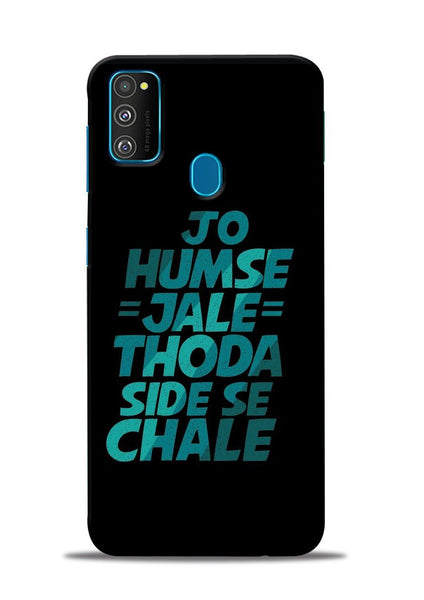 Jo Humse Jale Samsung Galaxy M30s Mobile Back Cover