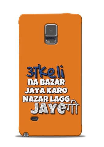 Akeli Na Jaya Karo Samsung Galaxy Note 4 Mobile Back Cover
