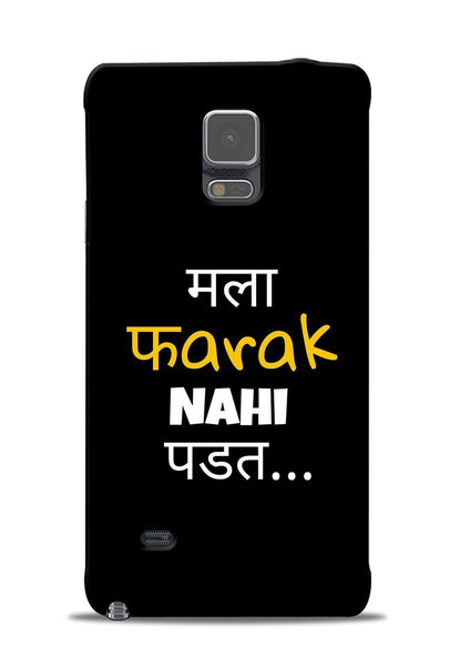Farak Nahi Padta Samsung Galaxy Note 4 Mobile Back Cover