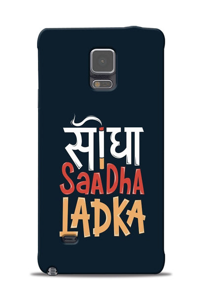 Saadha Ladka Samsung Galaxy Note 4 Mobile Back Cover