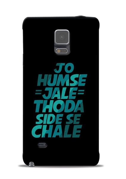 Jo Humse Jale Samsung Galaxy Note 4 Mobile Back Cover
