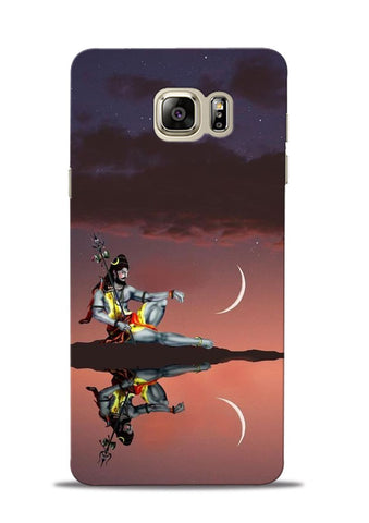 Lord Shiva Samsung Galaxy Note 5 Mobile Back Cover
