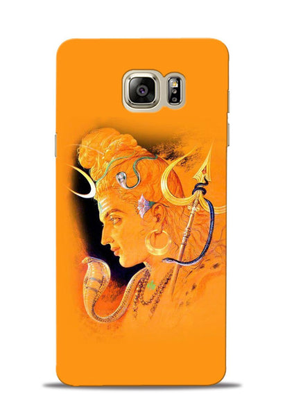 The Great Shiva Samsung Galaxy Note 5 Mobile Back Cover