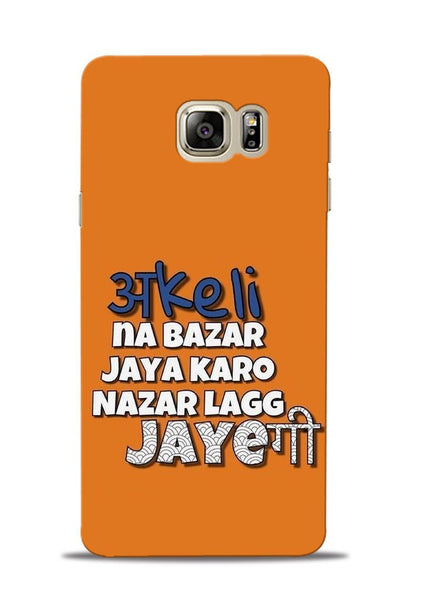 Akeli Na Jaya Karo Samsung Galaxy Note 5 Mobile Back Cover