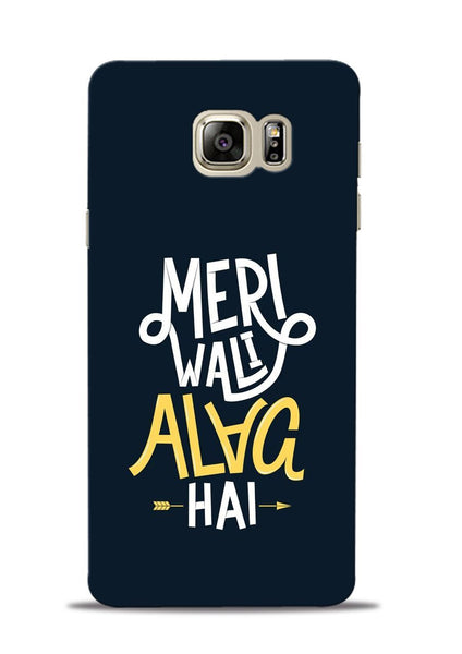 Meri Wali Alag Hai Samsung Galaxy Note 5 Mobile Back Cover