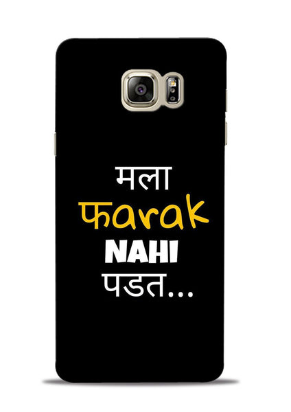 Farak Nahi Padta Samsung Galaxy Note 5 Mobile Back Cover