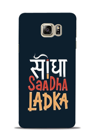 Saadha Ladka Samsung Galaxy Note 5 Mobile Back Cover